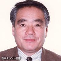 大野 しげひさ(オオノ シゲヒサ)