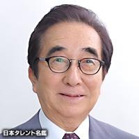 大村 崑(オオムラ コン)