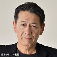 大村 波彦(オオムラ ナミヒコ)