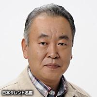 岡田 吉弘(オカダ ヨシヒロ)