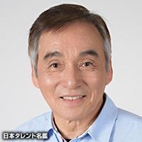 岡本 富士太(オカモト フジタ)