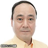 掛川 裕彦(カケガワ ヒロヒコ)