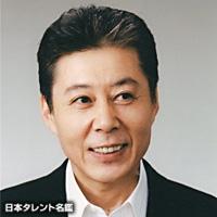影山 英俊(カゲヤマ ヒデトシ)