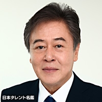 風間 杜夫(カザマ モリオ)