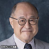 角野 卓造(カドノ タクゾウ)