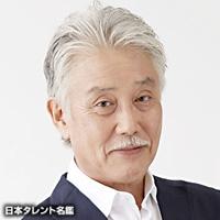 金尾 哲夫(カナオ テツオ)
