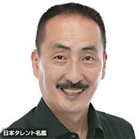 岸野 幸正(キシノ ユキマサ)