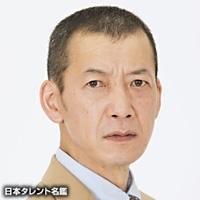 岸端 正浩(キシバタ マサヒロ)