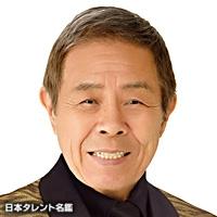 北島 三郎(キタジマ サブロウ)