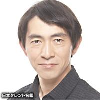 北島 淳司(キタジマ ジュンジ)