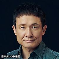 木下 ほうか(キノシタ ホウカ)