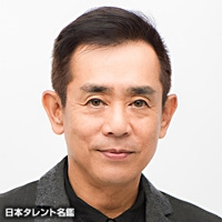 栗田 貫一(クリタ カンイチ)