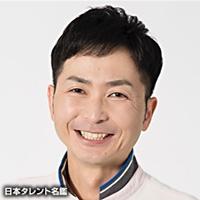 小磯 勝弥(コイソ カツヤ)