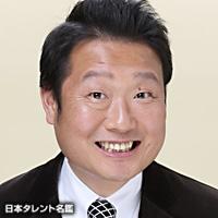 サード長嶋(サードナガシマ)