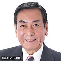 西園寺 章雄(サイオンジ アキオ)