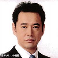 齊藤 あきら(サイトウ アキラ)