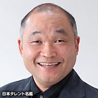斉藤 暁(サイトウ サトル)