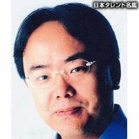 斉藤 茂一(サイトウ モイチ)