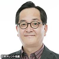 坂口 哲夫(サカグチ テツオ)