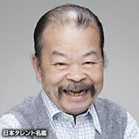 佐藤 蛾次郎(サトウ ガジロウ)