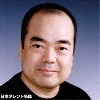 佐藤 ひろし(サトウ ヒロシ)