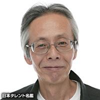 佐藤 正治(サトウ マサハル)