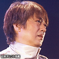 沢田 研二(サワダ ケンジ)
