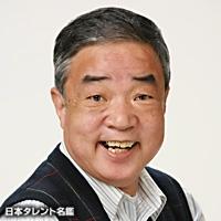 椎名 泰三(シイナ タイゾウ)