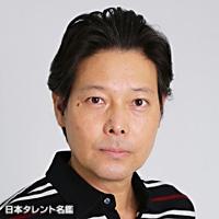 柴田 善行(シバタ ヨシユキ)