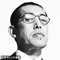 嶋田 久作(シマダ キュウサク)