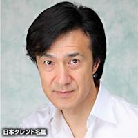 清水 明彦(シミズ アキヒコ)