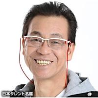清水 アキラ(シミズ アキラ)
