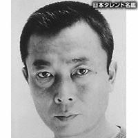 清水 宏(シミズ ヒロシ)