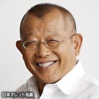 笑福亭 鶴瓶(ショウフクテイ ツルベ)