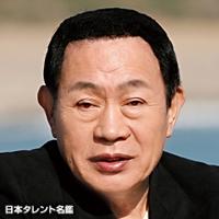 新川 二朗(シンカワ ジロウ)