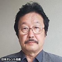 関 輝雄(セキ テルオ)