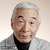 関 時男(セキ トキオ)