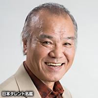 大地 康雄(ダイチ ヤスオ)
