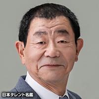 多賀 勝一(タガ マサル)