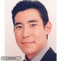 高嶋 政伸(タカシマ マサノブ)