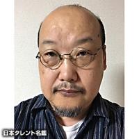 田窪 一世(タクボ イッセイ)
