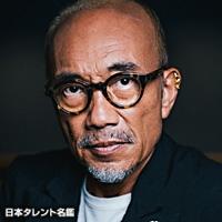 竹中 直人(タケナカ ナオト)