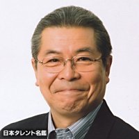立川 志の輔(タテカワ シノスケ)