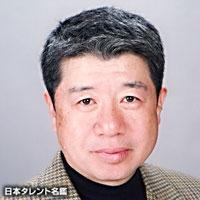 田村 勝彦(タムラ カツヒコ)