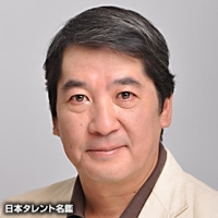 千葉 茂(チバ シゲル)