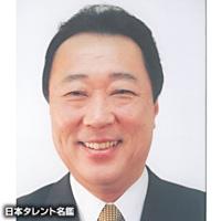 都築 宏一郎(ツヅキ コウイチロウ)