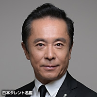 堤 大二郎(ツツミ ダイジロウ)
