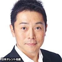 手塚 学(テヅカ マナブ)