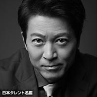 寺脇 康文(テラワキ ヤスフミ)