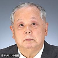 伝法 三千雄(デンポウ ミチオ)